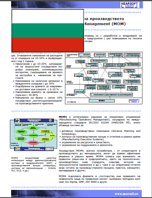 DownloadIconBulgarian